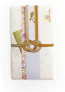 MIYABI, Japanese Traditional Gorgeous Envelope. for Celebration and Greeting. (Pink)