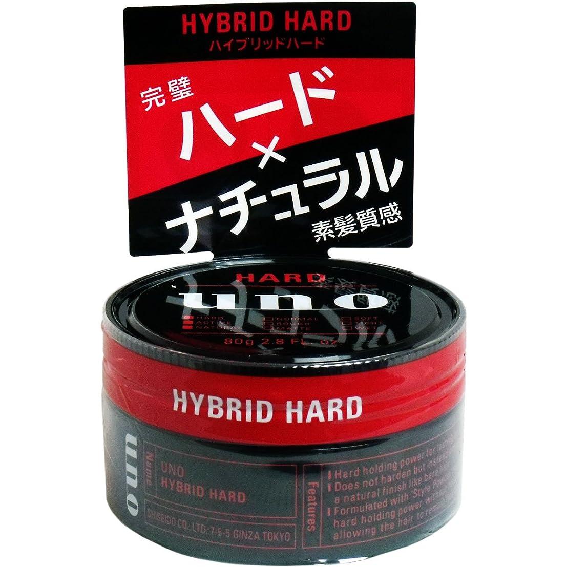 透過性頭コロニーウーノ ハイブリッドハード 80g ワックス×8