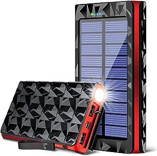 最新版 26800mAh モバイルバッテリー 大容量 ソーラーチャージャー ソーラー充電器 急速充電 携帯充電器 ポータブル充電器 災害/非常時/アウトドア PSE認証済 iPhone/iPad/Android対応