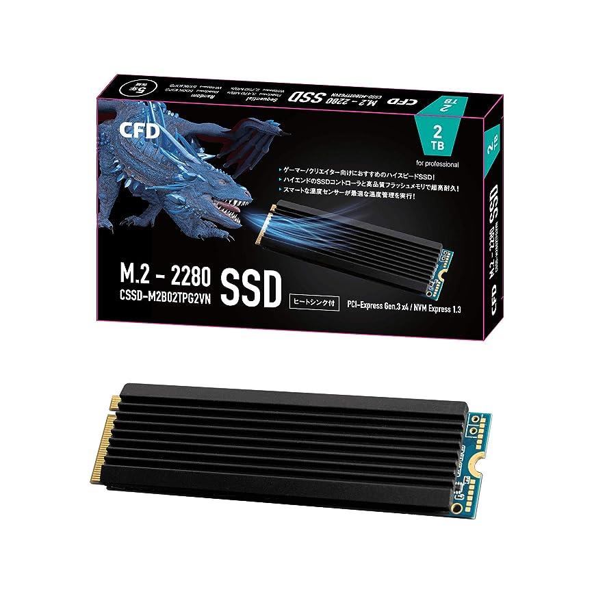 古くなった報奨金影響を受けやすいですCFD販売 SSD M.2 接続 NVMe PG2VN シリーズ 2TB CSSD-M2B02TPG2VN