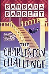 The Charleston Challenge (The Mah Jongg Mysteries Book 7) Kindle Edition