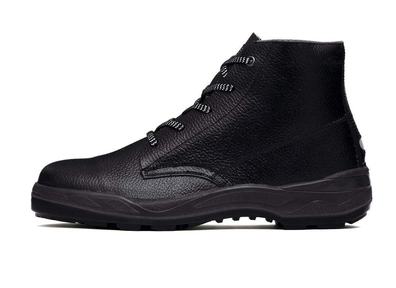 しないでくださいに関して顔料(ジーベック) XEBEC JIS規格合格品 安全靴 中編上 (牛革シューズ) (85022-xe) 【24.5~29.0cmサイズ展開】