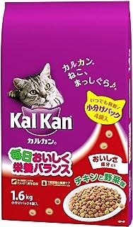 カルカン ドライ チキンと野菜味 キャットフード 成猫用 1.6kg