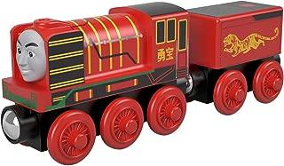 Best yong bao thomas train Reviews