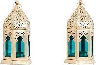 Designer International metal Antique Collection Moksha Hanging Lantern Set of 2 Gold - Green