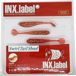 INX LABEL(インクスレーベル) ワーム スワールテールシャッド 3.8インチ #04 クリアレッド/ゴールド