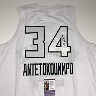 Autographed/Signed Giannis Antetokounmpo 2018 All-Star Game Milwaukee White Basketball Jersey JSA COA