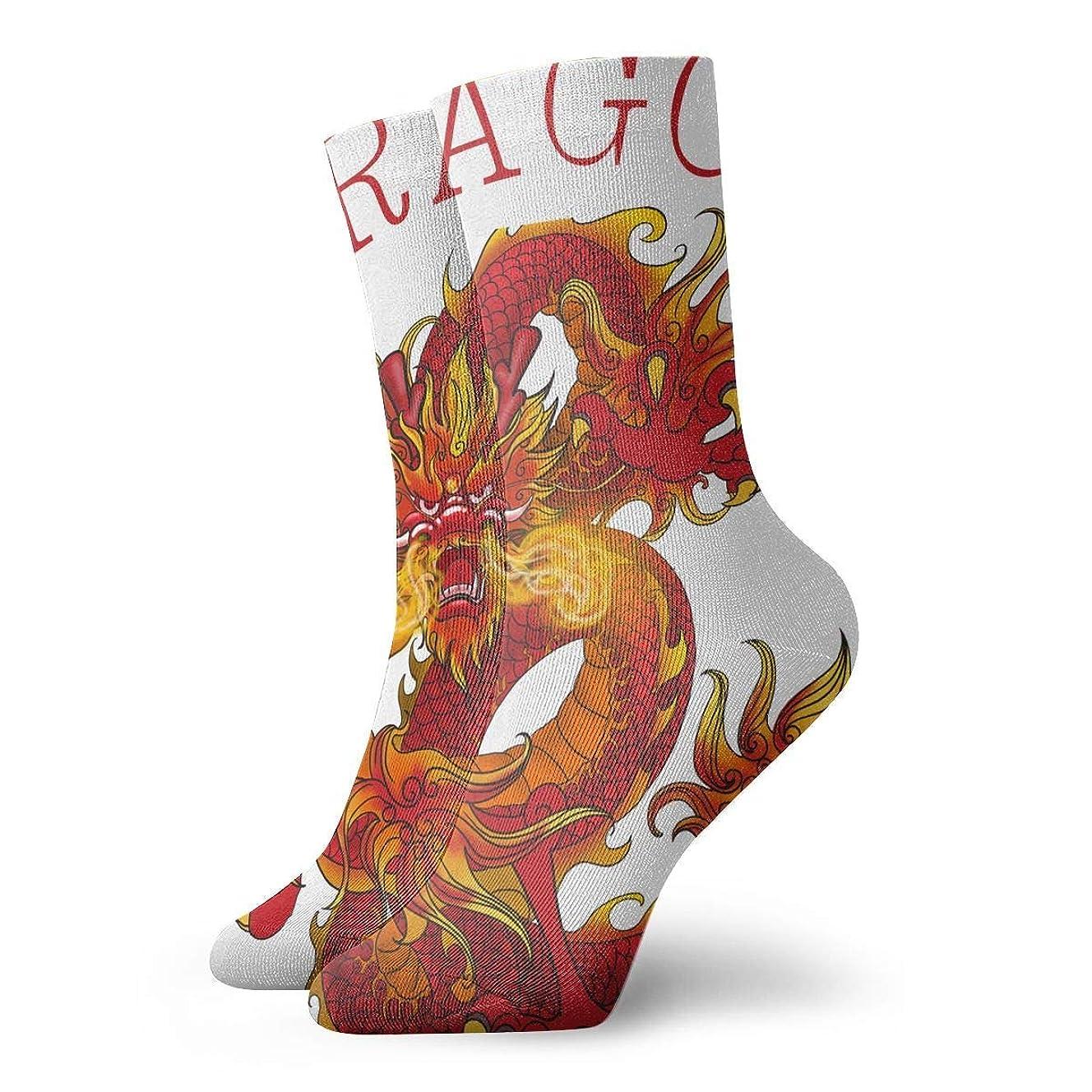 尾始めるマイクロqrriyノベルティデザインクルーソックス、クールな中国の火災の炎のドラゴン、クリスマス休暇クレイジー楽しいカラフルな派手な靴下、冬暖かいストレッチクルーソックス
