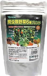 ビバリア 爬虫類野菜6種ブレンド 70g