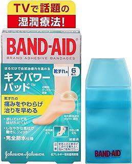 【Amazon.co.jp限定】 BAND-AID(バンドエイド) キズパワーパッド 靴ずれ用 6枚+ケース付