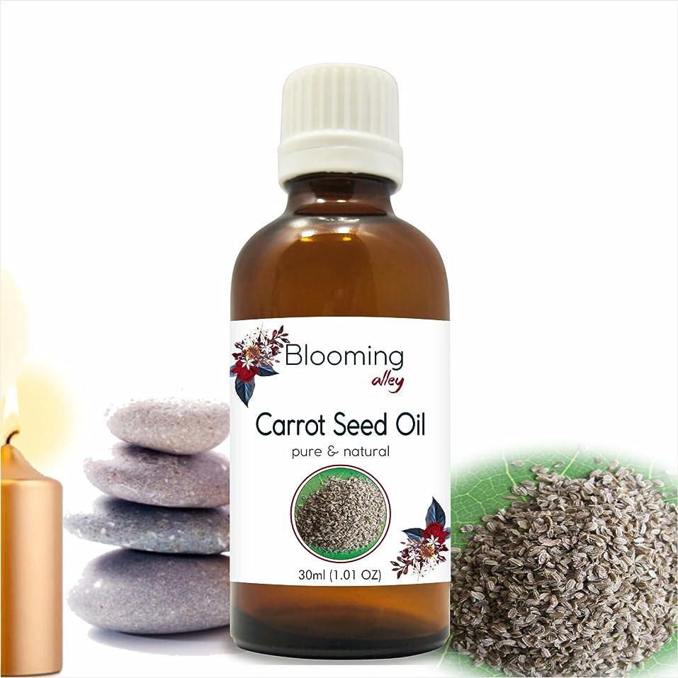 モルヒネタップ宝Carrot Seed Essential Oil (Ducus Carotta) 30 ml or 1.0 Fl Oz by Blooming Alley