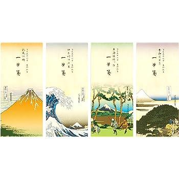 日興美術 一筆箋 富士山 冨嶽名作選 4冊セット NRS0013
