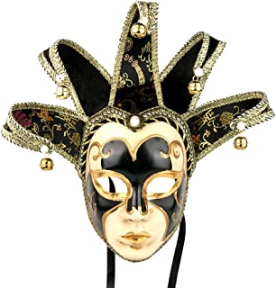 Full Face Venetian Masquerade Mask for Women or Men