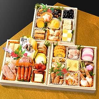 小樽きたいち 海鮮おせち 銭函 6.5寸三段重 全34品 (12月30日(月))