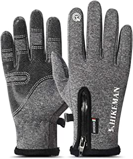 Warm Gloves Outdoor Sports Riding Ski Windproof Waterproof Men And Women Full Reflections Zipper Plus Velvet Touch Screen ...