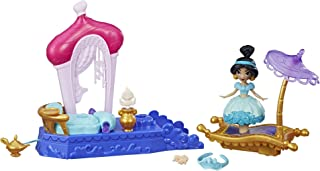 Disney Princess Magic Carpet Ride