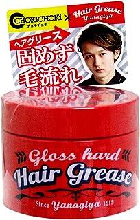 ヘアワックス 固めず毛流れ 使いやすい YANAGIYA ヘアグリース グロスハード 90g入【2個セット】
