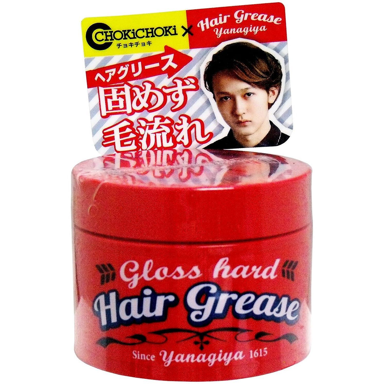 真鍮酸素はずヘアワックス 固めず毛流れ 使いやすい YANAGIYA ヘアグリース グロスハード 90g入【1個セット】