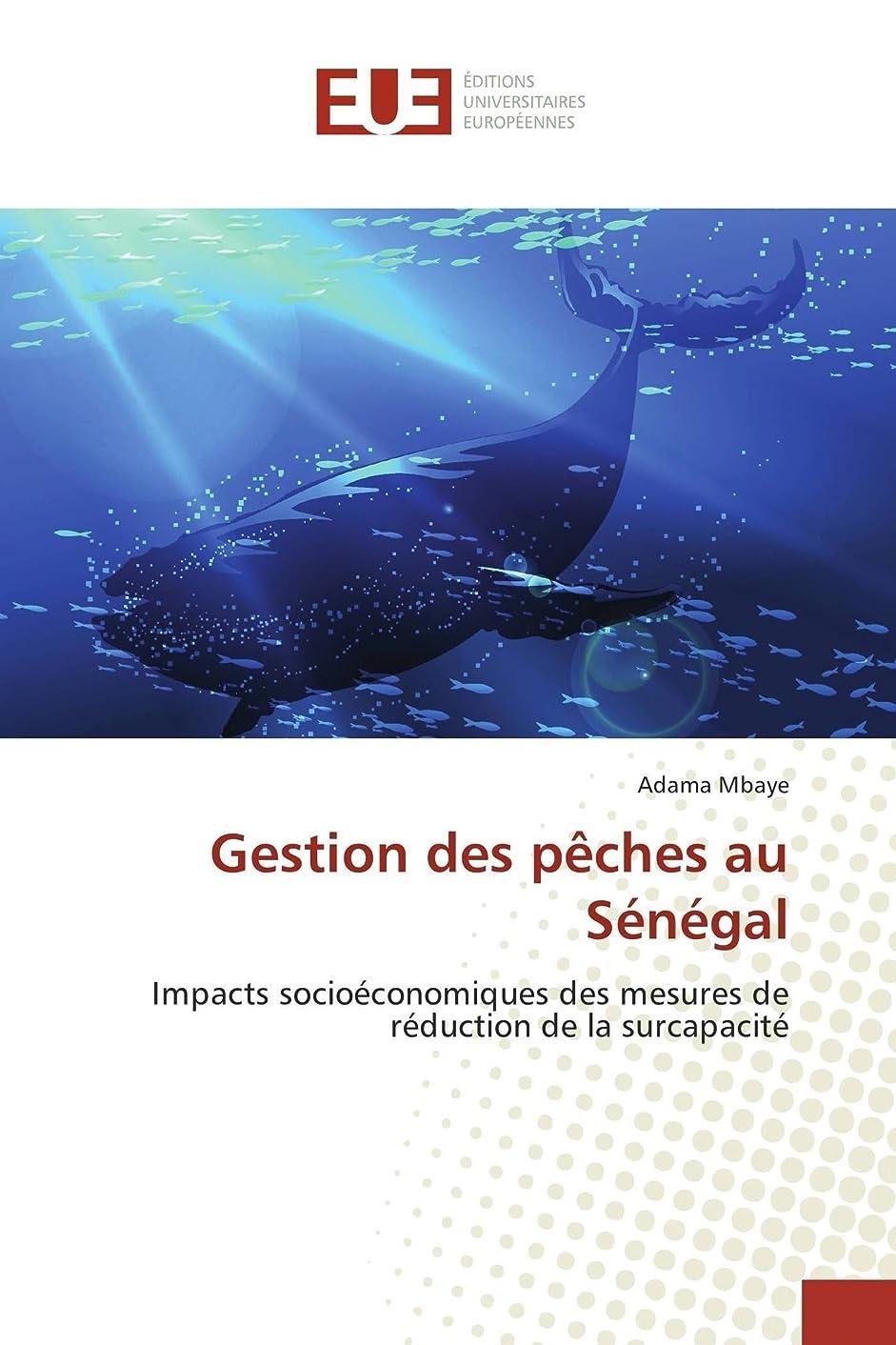 放牧する流リクルートGestion des pêches au Sénégal: Impacts socioéconomiques des mesures de réduction de la surcapacité