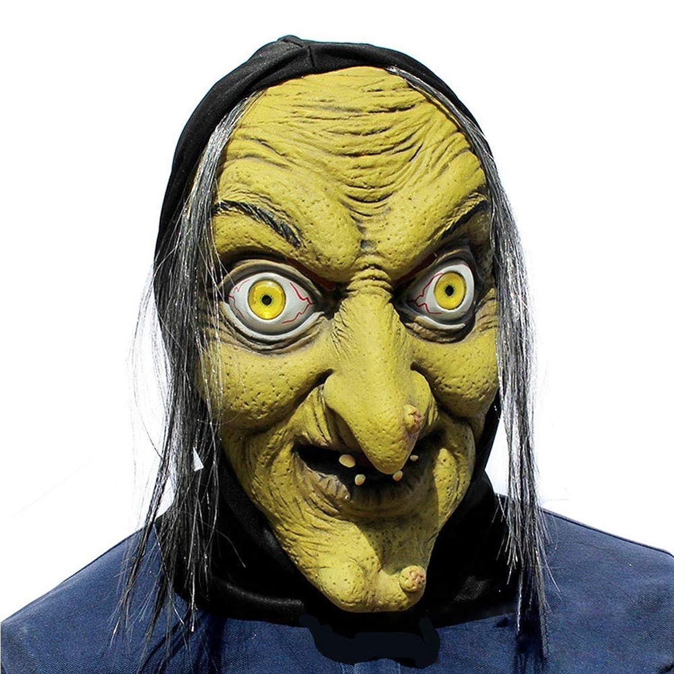 王位小売ぬるいハロウィーンマスク、魔女のラテックスマスク、ハロウィーン、テーマパーティー、カーニバル、レイブパーティー、バー、小道具、映画。