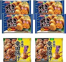 焼きおにぎり 500g 4袋 ・ 若鶏の竜田揚げ 280g 2袋 セット ニッスイ 日本水産