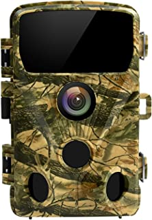 LETSCOM 14MP Trail Game Camera 0.4s Trigger Speed, Waterproof HD Wildlife Scouting Cam 42 Low-Glow IR LEDs, 120° Wide Angle for Hunting and Outdoor Surveillance