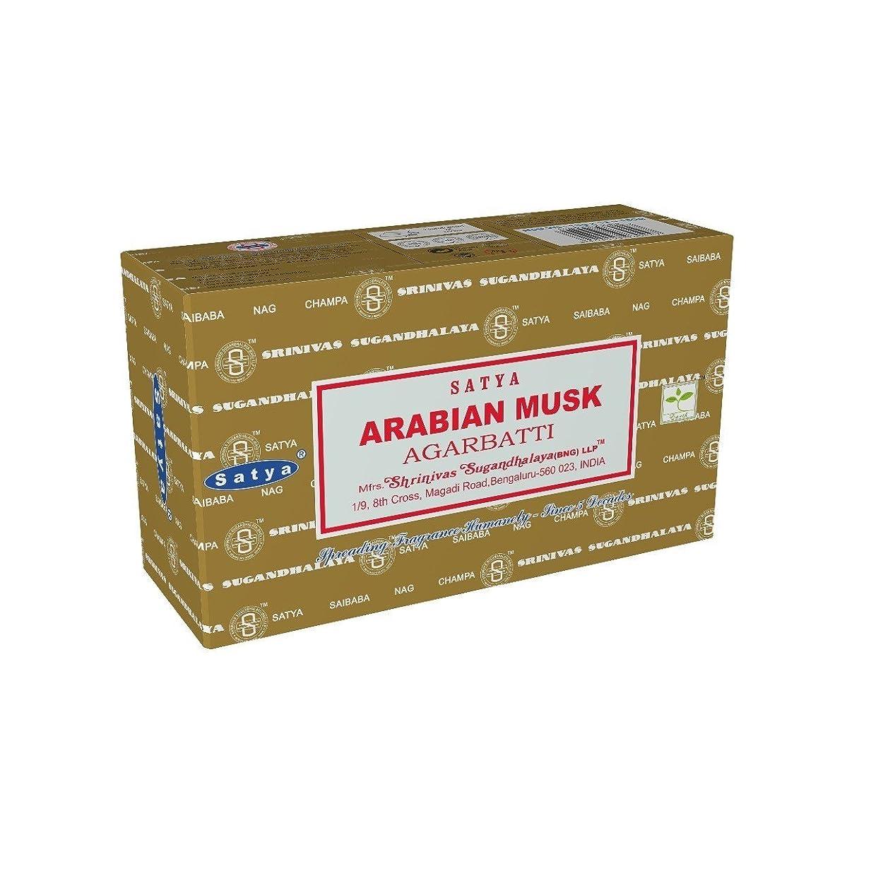 広がり葉お気に入りSatya Bangalore (BNG) アラビア産ムスクお香スティック 12箱 x 15g (合計180グラム)