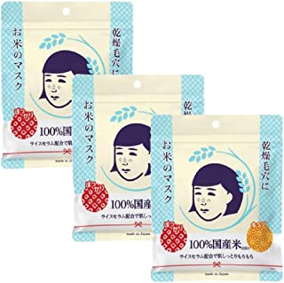 Ishizawa Lab Keana Nadeshiko Rice Essence Mask 10 pcs x 3 packs