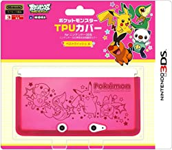 Pokemon Black White 3DS TPU Silicone Cover Protector Skin Case BW A Pink Hori