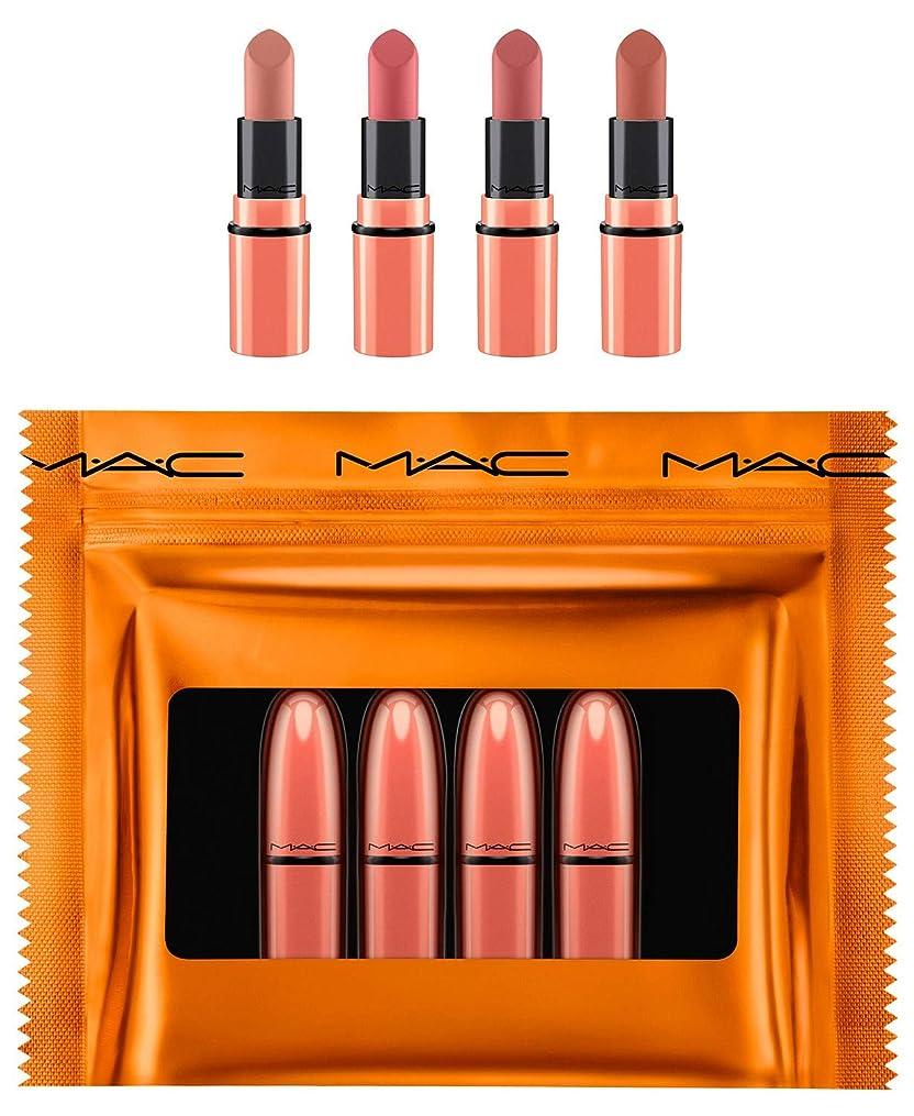信じられないたるみ屈辱するMAC ミニリップスティック ギフトセット Shiny Pretty Things Party Favors Mini Lipstick Gift Set NUDES