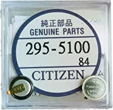 citizen capacitor battery 295 51 for eco drive