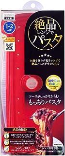 エビス プライムパックスタッフ 絶品レンジでパスタ 12.8×28.3×9.5cm PPS-6220