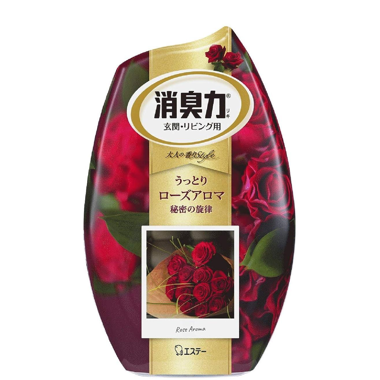 お部屋の消臭力 消臭芳香剤 部屋用 部屋 うっとりローズアロマの香り 400ml