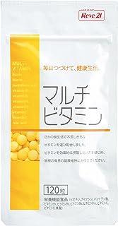 リーブ21 マルチビタミン(120粒入)【栄養機能食品】 育毛 発毛 サプリ サプリメント