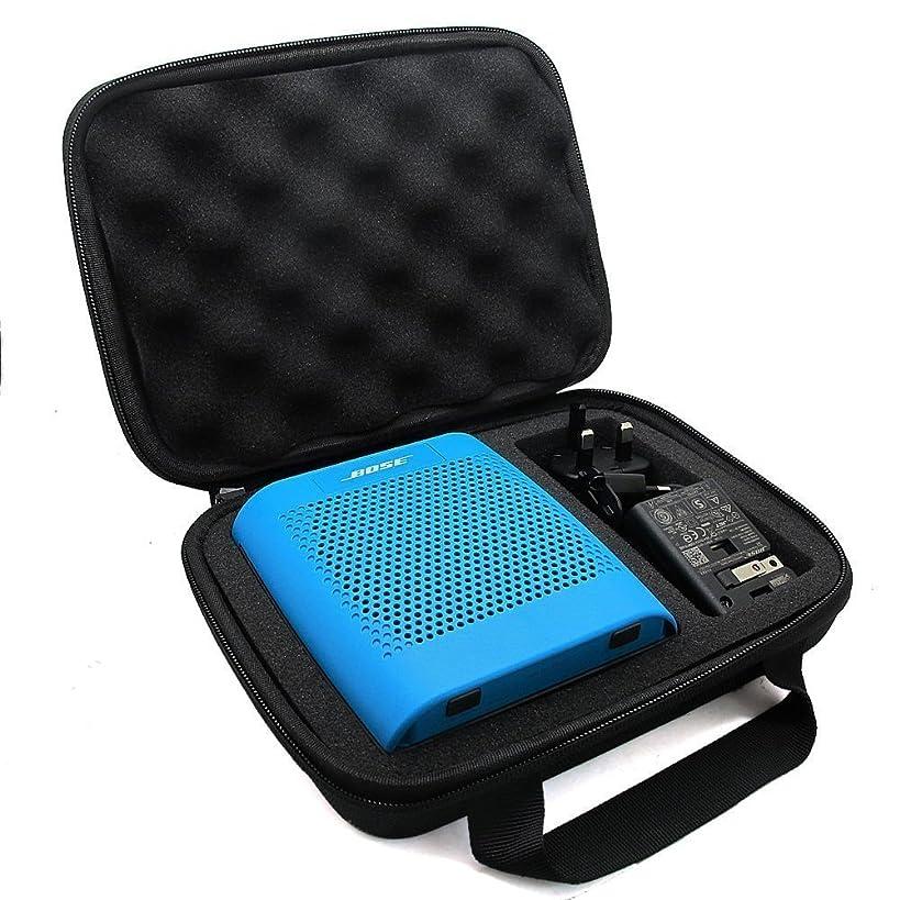 価値のない肉鷹NiceCool? Bose SoundLink Color Bluetoothスピーカー ポータブル/ワイヤレス対応 ブルー 専用保護 SLink Colorスピーカーに適用キャリーケース SLink Colour Bose SoundLink Color II carry case (ビジネスバッグ)