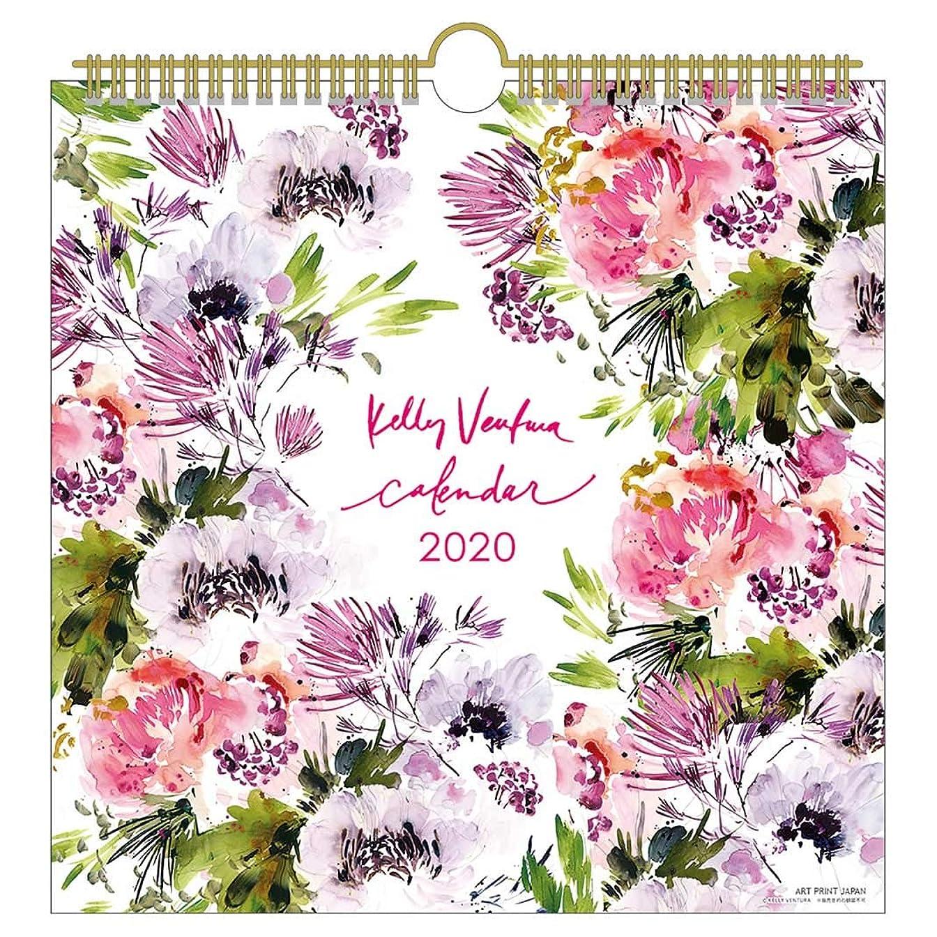 確かに出席するウガンダアートプリントジャパン 2020年 ケリー?ベンチュラ(30角)カレンダー vol.103 1000109312