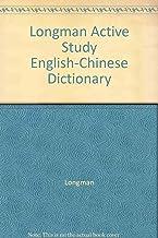 Longman Active Study English-Chinese Dictionary