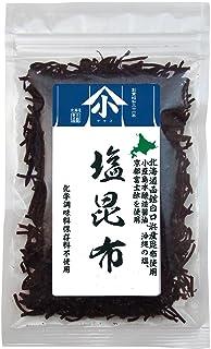 山小小林食品 北海道産 塩昆布 35g×2袋