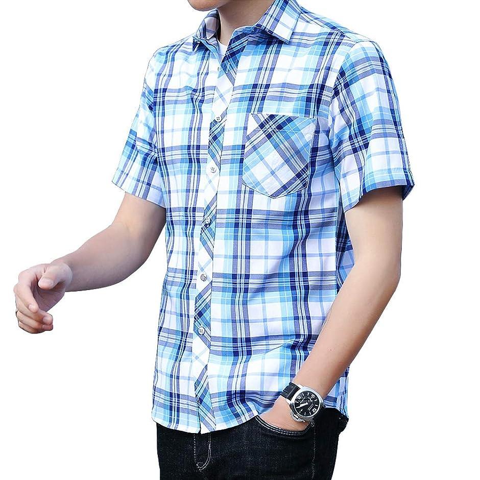 アリス六分儀反対したカジュアルシャツ メンズ 半袖 チェックシャツ 夏 大きいサイズ
