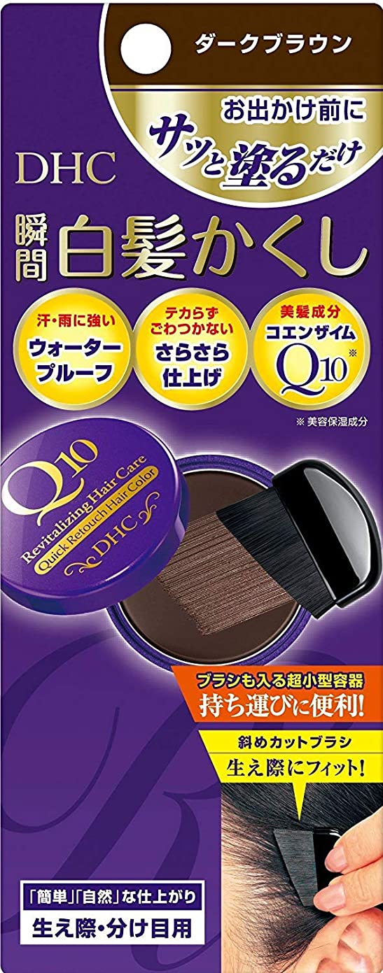 一回準備教育者ケース販売 DHC Q10美容液 クイック白髪かくし ダークブラウン 4.5g×6個