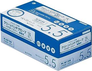 クリーンハンドグローブ(滅菌済)PF 41555(5.5)20ソウイリ