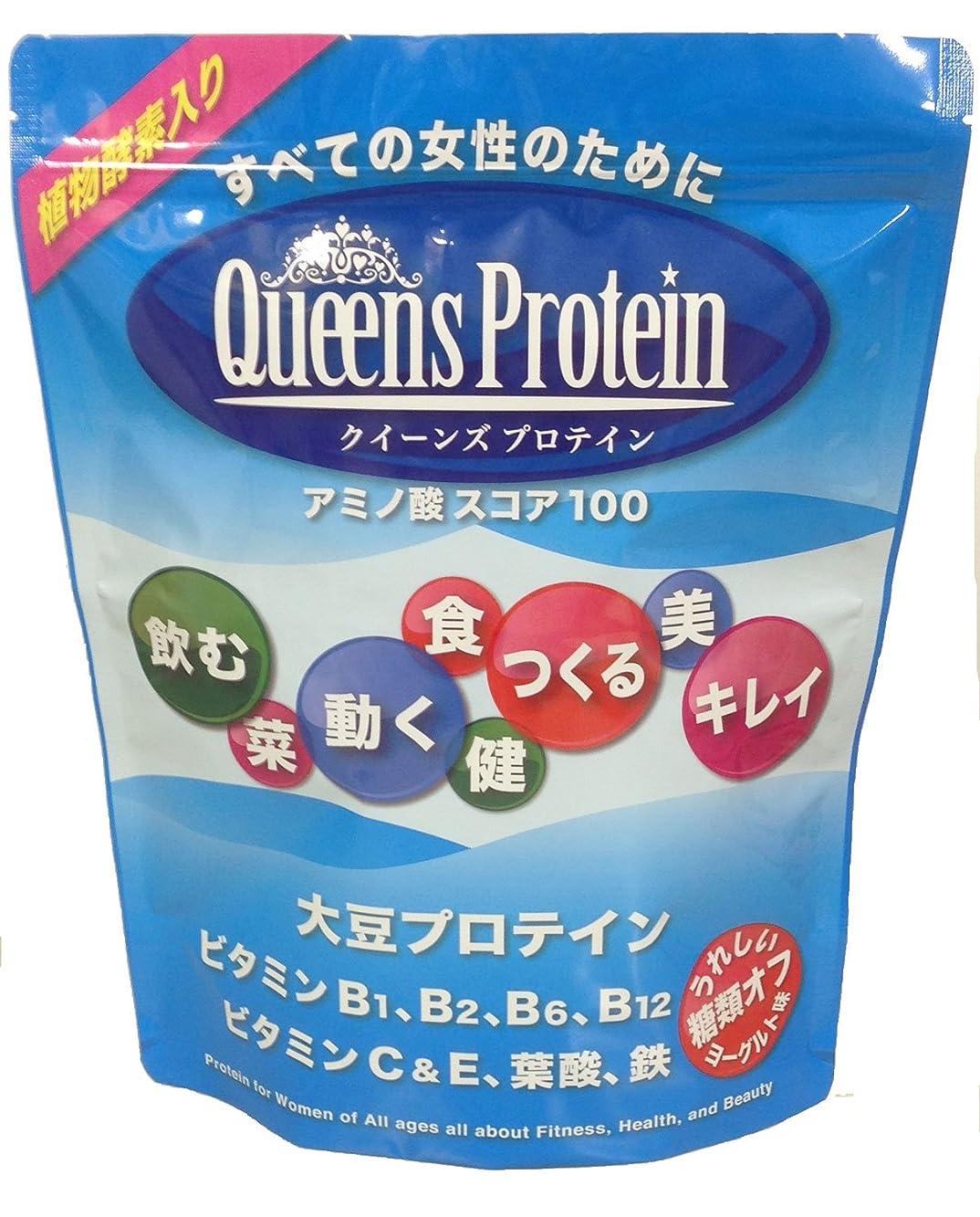 意気揚々限りなくカーフモアプラス クイーンズプロテイン 大豆+ホエイ/ヨーグルト味 600g (目安:1日20g 30日間分) 314MPPY
