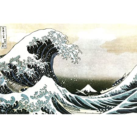 Amazon Com The Great Wave Of Kanagawa Katsushika Hokusai Japanese Art Print Wall Decor Ocean Waves Off Replica For Dorm Room Decor Room Kitchen Artistic Cool Wall Decor Art Print Poster 36x24 Posters