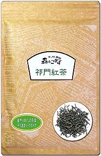 森のこかげ 祁門紅茶 キーマン紅茶 茶葉 100g