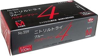 ニトリルトライ4 №559 ブルー 粉無 Mサイズ 100枚入