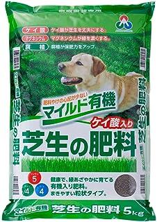 朝日工業 マイルド有機 芝生の肥料 5kg