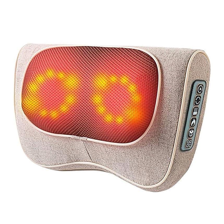 陸軍願望リボンLU- 暖房機能付き枕マッサージャーベージュボーンタイプネック - ネットカバー混練マッサージャーと6キーコントロール、ホームオフィスの車で筋肉の痛み痛疲労を和らげます