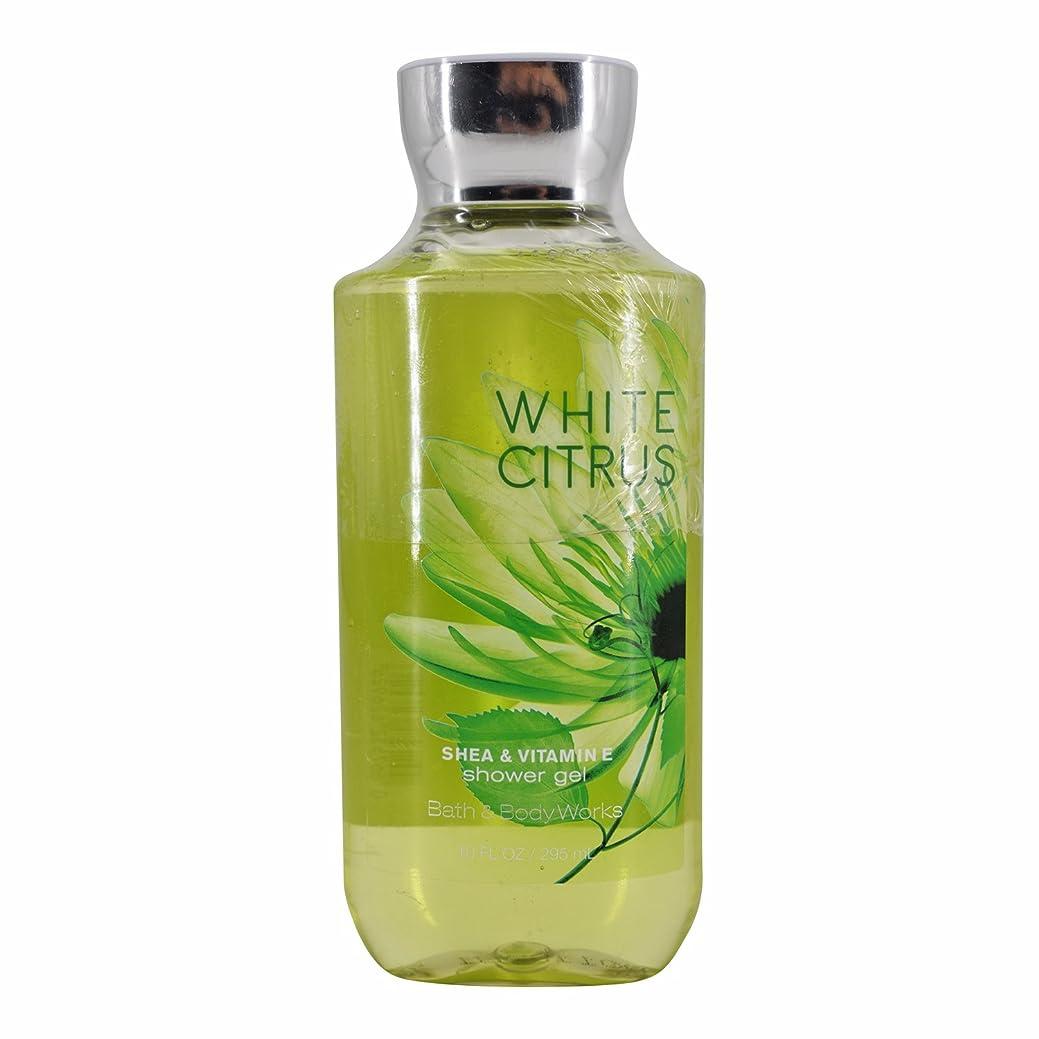 鳩中止します不一致バス&ボディワークス ホワイトシトラス シャワージェル White Citrus Shea & Vitamin-E Shower Gel