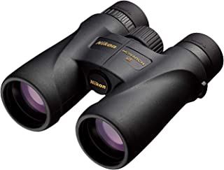 Nikon MONARCH 5 8x42 Binoculars, Black