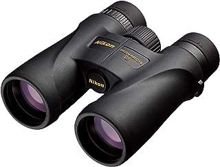 Nikon MONARCH 5 8x42 Binoculars, Black (BAA830SA)